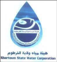 Khartoum State Water Corporation – Sudan