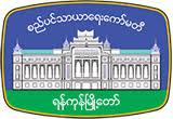 Yangon City Development Council