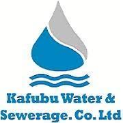 Kafubu Water and Sewerage – Zambia