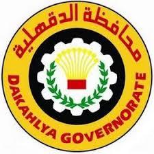 Dakhalia Governorate