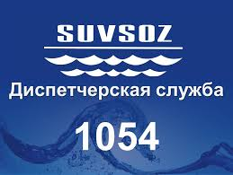SUVSOZ – Uzbekistan