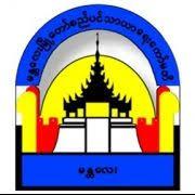 MCDC – Myanmar