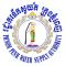 logo phnom water supply authority